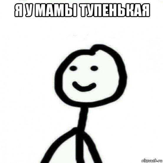 terebonka-dib-hlebushek_84699358_orig_.j