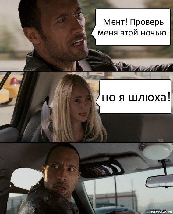 krasivuyu-menti-i-shlyuhi-foto