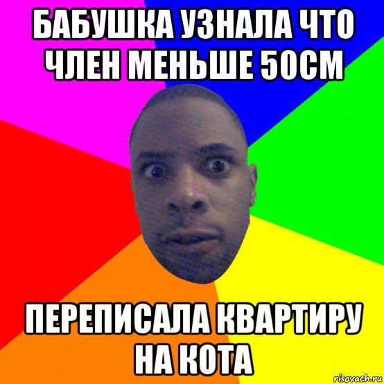 tretsya-chlenom-porno