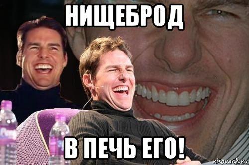 Зарплата Гройсмана составляет 35 тыс. гривен в месяц, - госсекретарь Кабмина Бондаренко - Цензор.НЕТ 3864