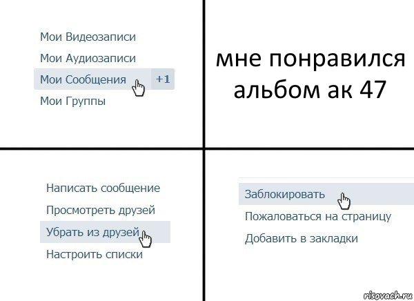 Мемы про ак 47