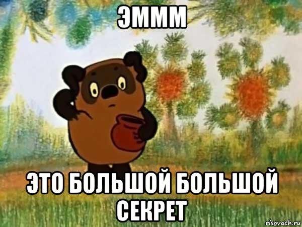 porno-bolshoy-ochen-chlen