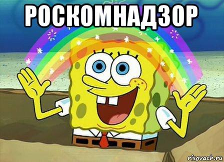voobrazhenie-spanch-bob_83749657_orig_.j