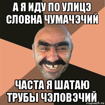 golaya-po-ulitse