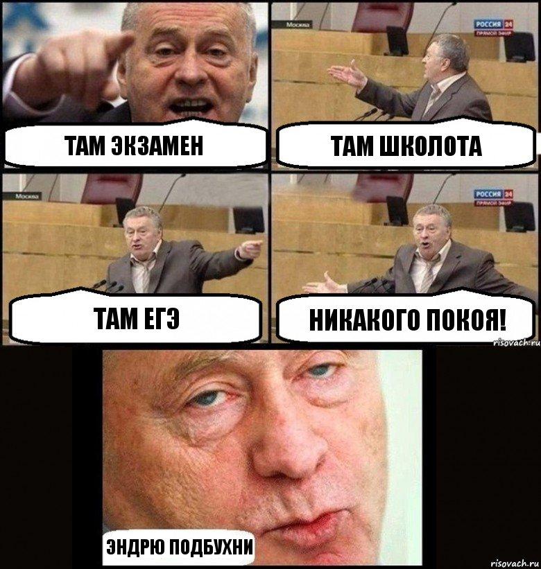 nu-vi-vse-takie-pizdatie