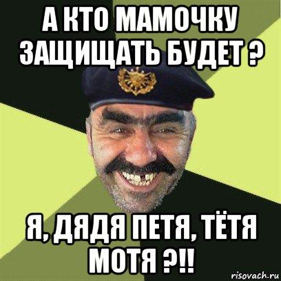 seks-pri-erozii-sheyki-matki-mozhno