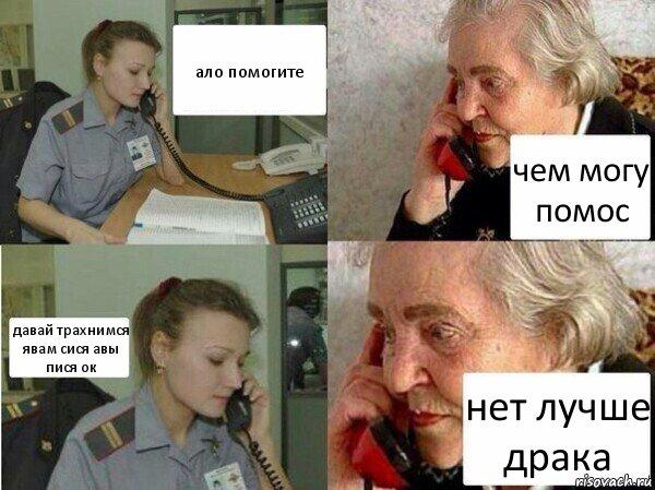 Бабуся і пися фото 522-994