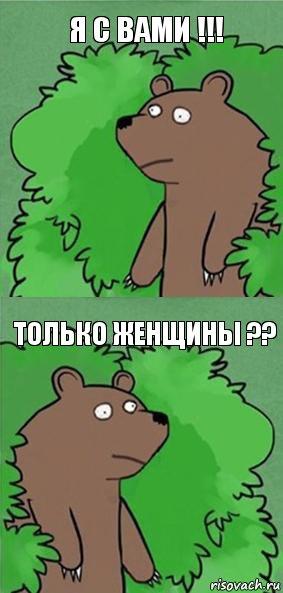blyat-pizda-zaraza