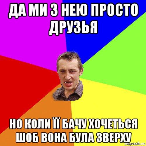 http://risovach.ru/upload/2015/07/mem/chotkiy-paca_87362299_orig_.jpg