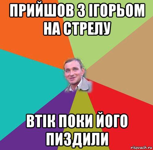 Сергей Север В Кабак Заехал На Стрелу