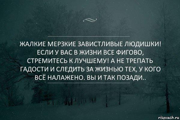http://risovach.ru/upload/2015/07/mem/dl_87053779_orig_.jpg