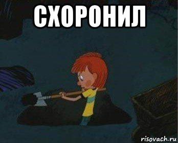 dyadya-fedor_88171640_orig_.jpg