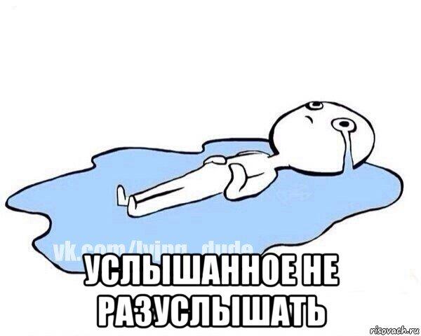 http://risovach.ru/upload/2015/07/mem/etot-moment-kogda_86544679_orig_.jpg