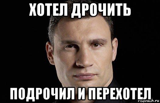 russkie-znamenitosti-golie-seks-video