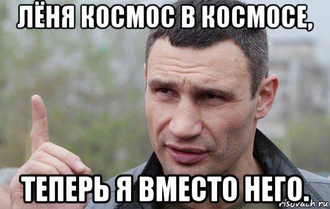 """БПП еще не обсуждал кадровые ротации в Кабмине, которые анонсировал Яценюк: """"Это для нас новая информация"""", - Кононенко - Цензор.НЕТ 7322"""