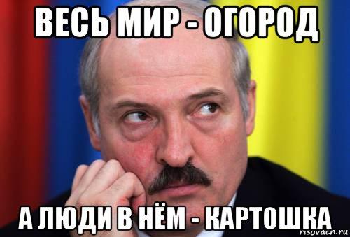 США продлили приостановку санкций против 9 компаний из Беларуси - Цензор.НЕТ 2474
