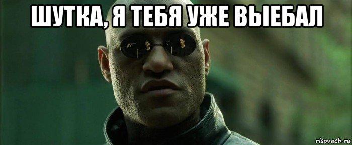 viebi-menya-v