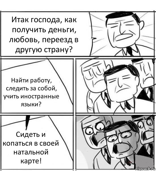 nam-nuzhna-novaya-ideya_86725619_orig_.png