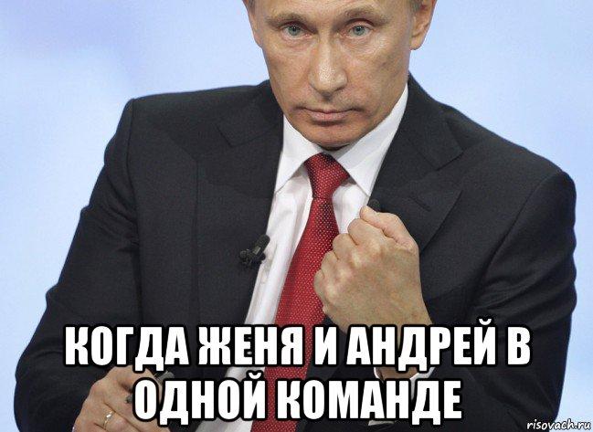 Андрей Анекдоты