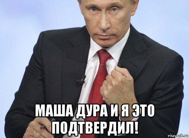 Керри на встрече с Путиным призвал ускорить переговоры по реализации Минских соглашений, - Госдеп США - Цензор.НЕТ 2392