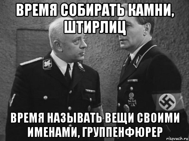 Товарищи силовики, командиры и начальники среднего звена! С праздником Победы!