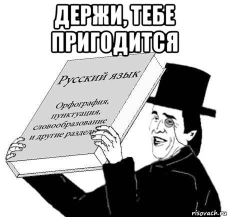 slovar_88189107_orig_.jpg