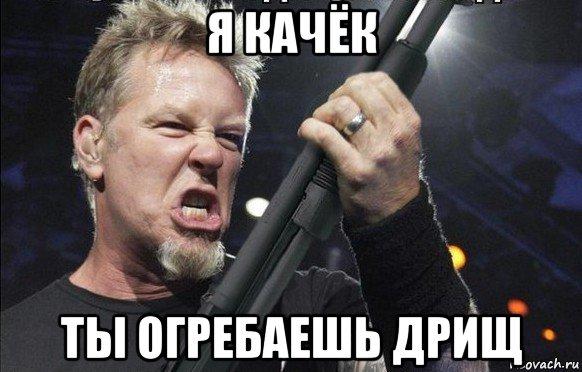 ah-ti-rosomaha-musorskaya-blyad