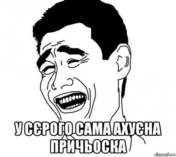 slovar-dalya-slovo-pizdato