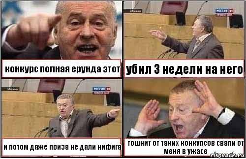 zhirenovskij_87909741_orig_.jpg