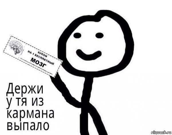 """Сегодня состоится пикет в защиту фигурантов """"болотного дела"""" в Москве - Цензор.НЕТ 6641"""
