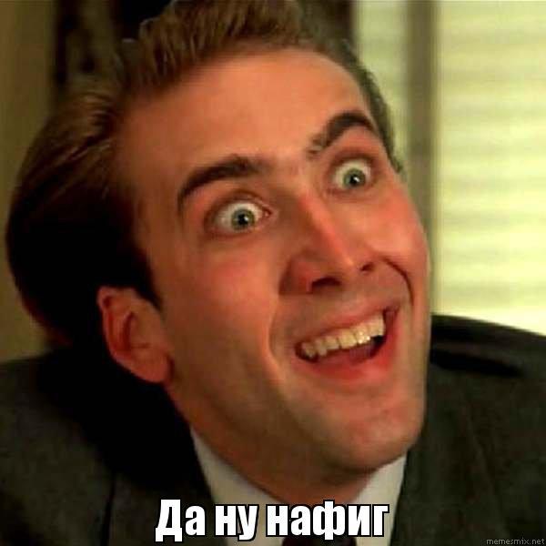 Фонд возрождения Донбасса начнет работу после выборов, - Жебривский - Цензор.НЕТ 1188