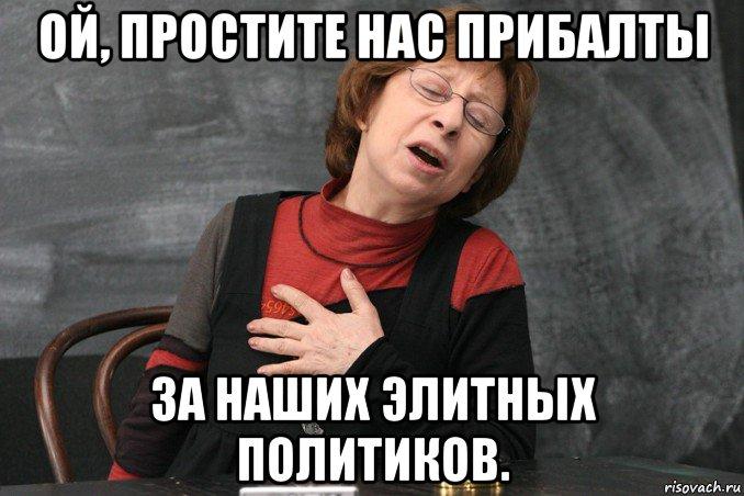 http://risovach.ru/upload/2015/08/mem/ahedzhakova_89648439_orig_.jpg