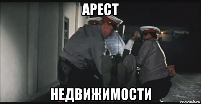 Печерский суд арестовал недвижимость Азарова-младшего в Италии - Цензор.НЕТ 290