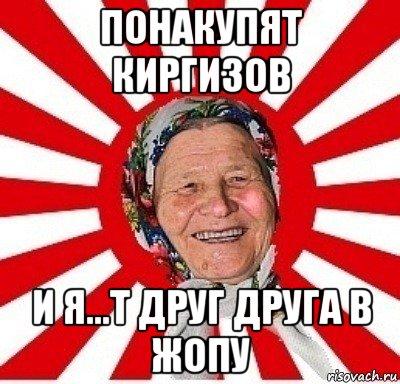 babulya_89183704_orig_.jpg