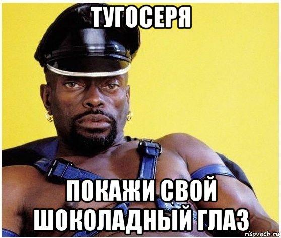 vkontakte-porno-filmi-s-perevodom