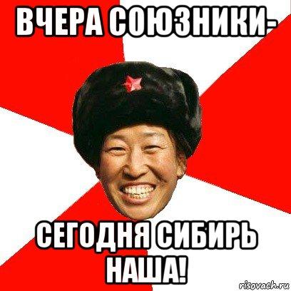 Российская агрессия против Украины - это война мировоззрений, - Порошенко - Цензор.НЕТ 1704