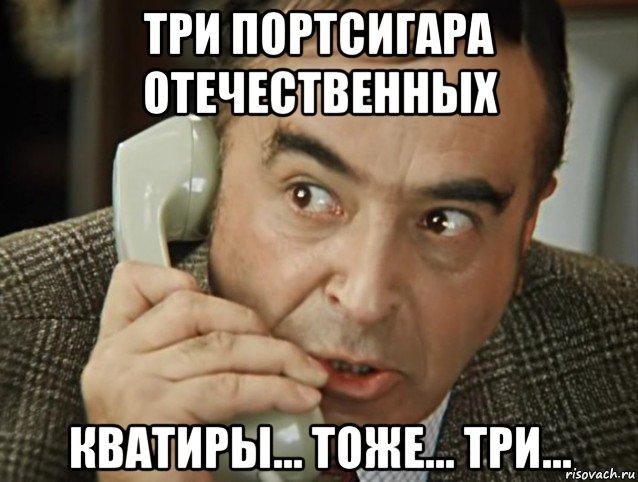 """Печерский райсуд арестовал 3 квартиры Лукаш, - """"Украинские новости"""" - Цензор.НЕТ 3397"""