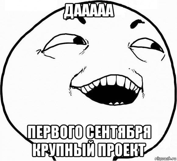 daaa_90209497_orig_.jpg