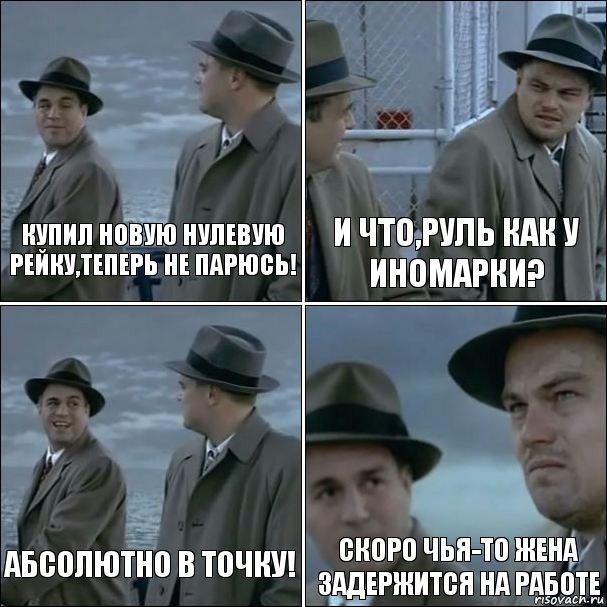 Создать комикс дикаприо 4 генератор комиксов  Рисовач Ру