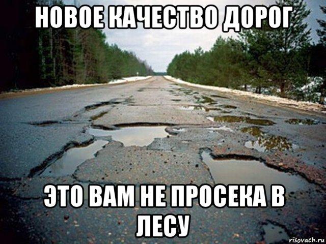 """Глава Мининфраструктуры Пивоварский пообещал """"новое качество дорог"""" на Прикарпатье - Цензор.НЕТ 2231"""