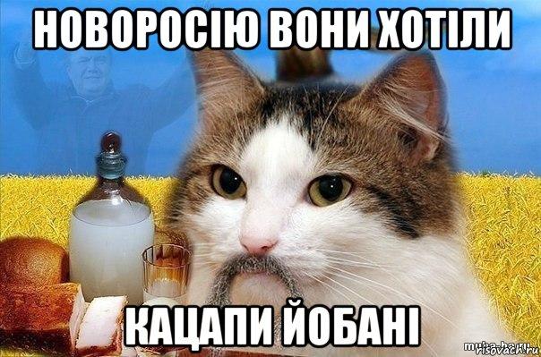 """""""Настоящие террористы - в Кремле"""": В Варшаве у посольства РФ провели акцию в поддержку Сенцова и Кольченко - Цензор.НЕТ 7376"""