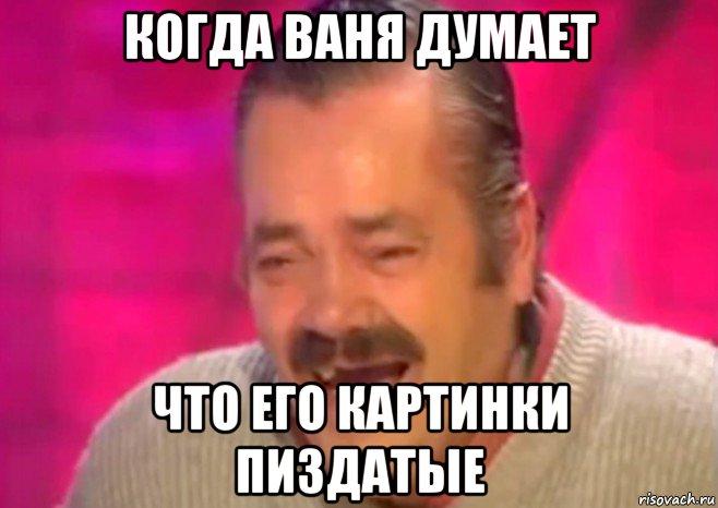prislannoe-porno-mzhm
