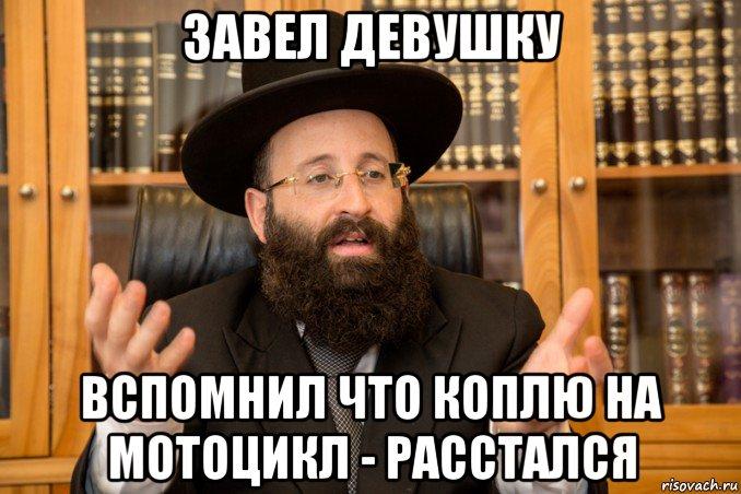 kak-zavedennaya-devushka