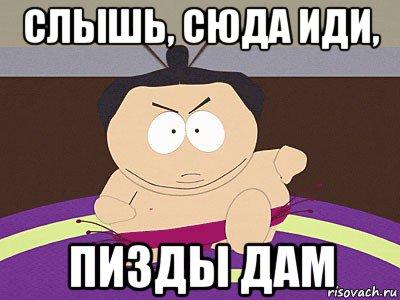 rossiyskiy-film-romanticheskiy-seks