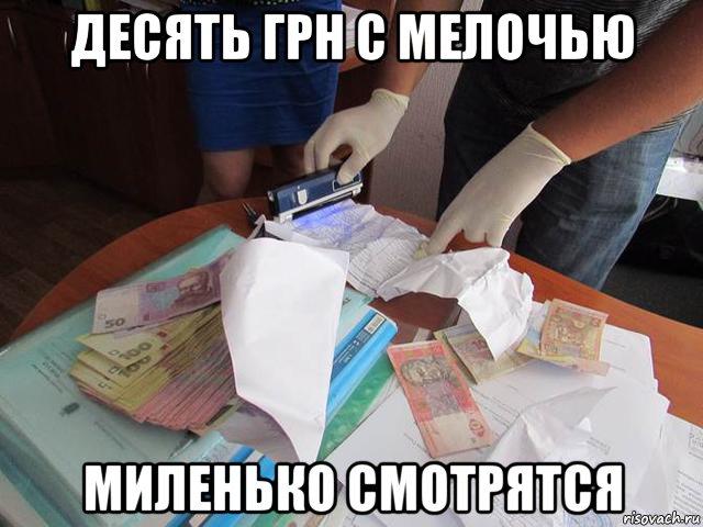 Чиновники Суворовской райадминистрации Одесского горсовета погорели на взятке - Цензор.НЕТ 5759
