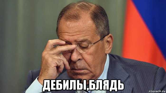 lavrov_89872395_orig_.jpg