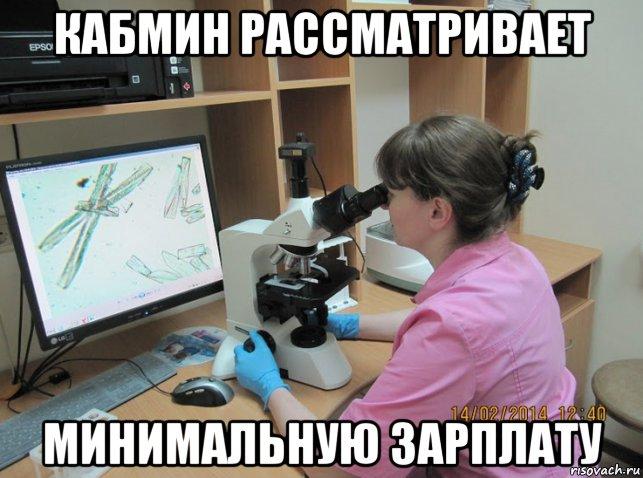 """""""Кабмин сейчас рассматривает вопрос о повышении минимальной зарплаты"""", - Яценюк - Цензор.НЕТ 8059"""