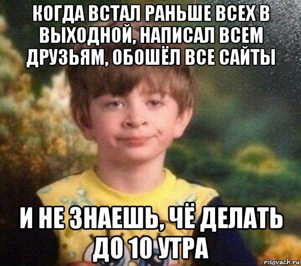 Роман н.г чернышевского что делать история создания