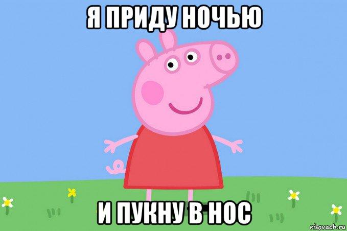 devushka-pukaet-v-nos