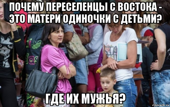Женщины-переселенки с Донбасса отказываются кормить детей грудным молоком, - ООН - Цензор.НЕТ 5790